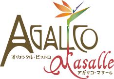 オリエンタル・ビストロ アガリコ・マサール